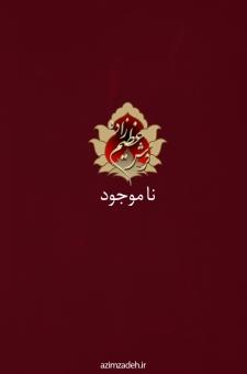 اسکناس 50 ریالی محمد رضا شاهی