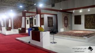 پنجمین جشنواره فرش برتر