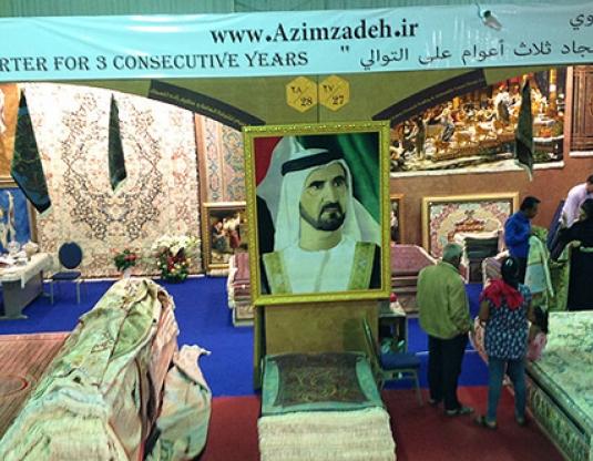 حضور فرش عظیم زاده در فستیوال دبی